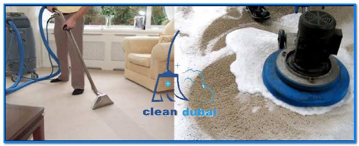 شركة تنظيف موكيت بالبخار ابو ظبى