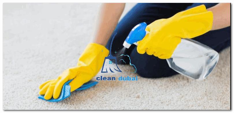 أفضل شركات تنظيف الموكيت في الشارقة