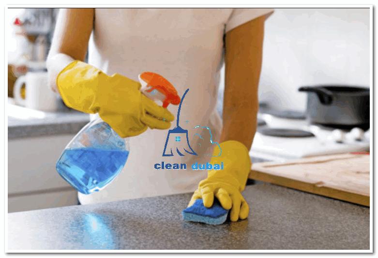شركة تنظيف منازل بالفجيرة