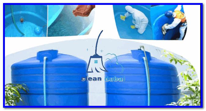 ارخص شركة تنظيف خزانات ابوظبي