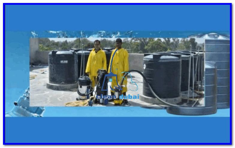 تنظيف خزان المياه بابوظبي