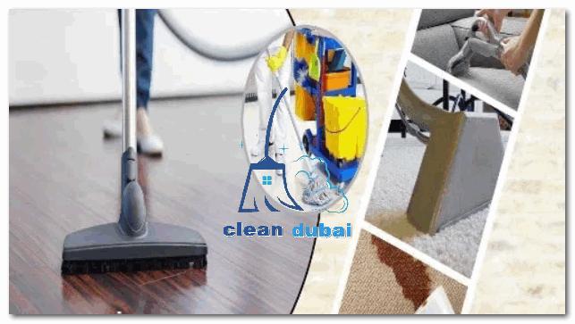 تنظيف شقق بالشارقة