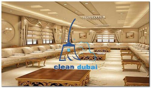 شركة تنظيف مجالس في ابو ظبي